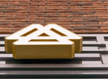 fasadne-cigle-amsterdam-hotel-beograd-brick-house