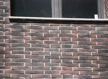 fasadne-cigle-listele-sindjeliceva