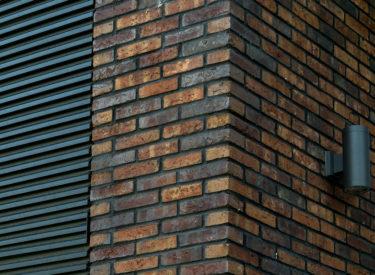 vandersanden-fasadne-cigle-listele-dedinje