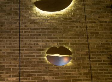 Coffe-Dream-Vracar-Dekorativne-cigle-Vandersanden-Vecto-11